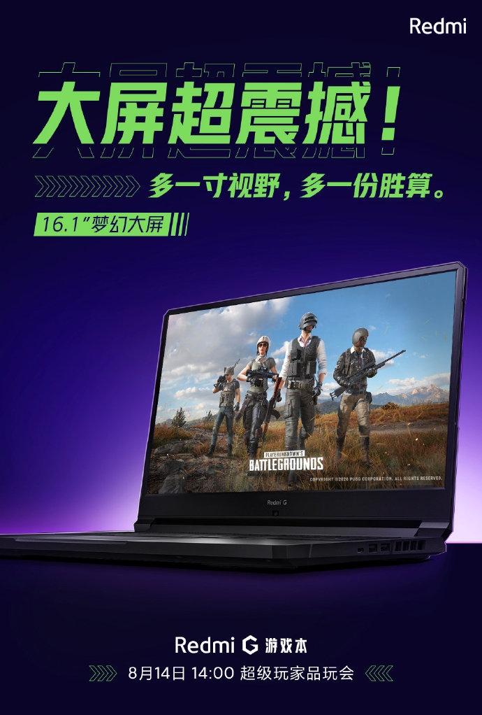 """El primer portátil gaming de Redmi contará con una pantalla de 16.1"""" a 144Hz"""