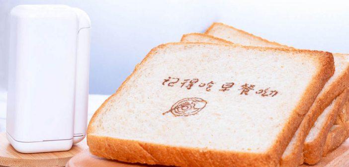 Xiaomi pone a la venta una impresora de bolsillo capaz de imprimir hasta en unas tostadas. Noticias Xiaomi Adictos