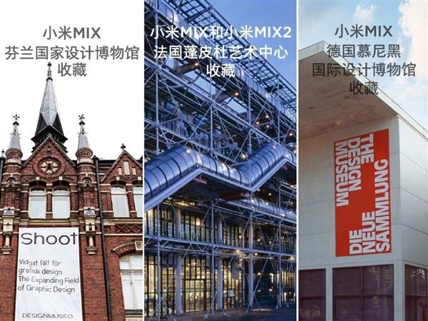 El Xiaomi Mi Mix se expone en tres de los mejore museos del mundo como una obra de arte. Noticias Xiaomi Adictos