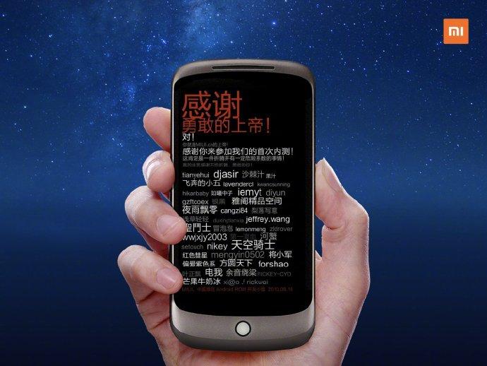 Xiaomi nos desvela uno de los detalles más curiosos de MIUI 1 que seguro no conocías. Noticias Xiaomi Adictos