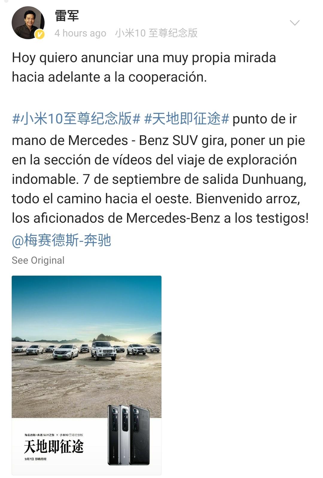 Xiaomi anuncia un nuevo acuerdo de cooperación con Mercedes Benz. Noticias Xiaomi Adictos