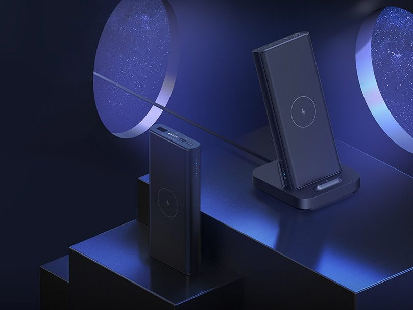 Xiaomi launches a new power bank that also serves as a wireless charging base. News Xiaomi