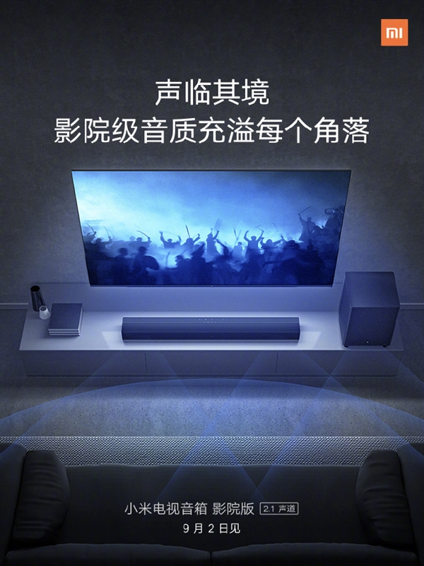 Xiaomi anuncia su nueva barra de sonido 2.1 con subwoofer independiente. Noticias Xiaomi Adictos