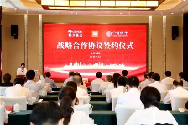 Xiaomi se une en un nuevo acuerdo al mayor fabricante de aires acondicionados del mundo. Noticias Xiaomi Adictos
