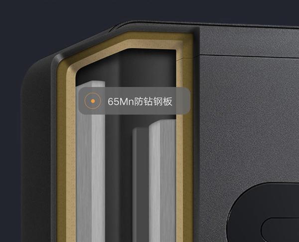 Xiaomi presenta su primera caja fuerte inteligente con múltiples sistemas de desbloqueo. Noticias Xiaomi Adictos