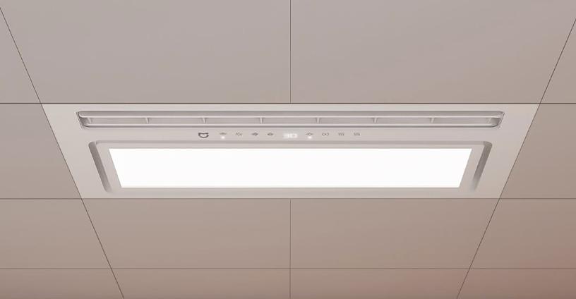 Xiaomi Mijia Smart Yuba Pro. Xiaomi anuncia su nuevo calefactor capaz de aumentar 10ºC la temperatura en solo 1 minuto. Noticias Xiaomi Adictos
