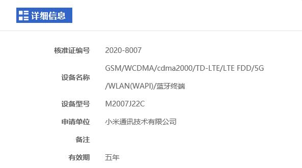 """""""Xiaomi Cannon"""", un nuevo smartphone 5G que podría ser el Redmi Note 10. Noticias Xiaomi Adictos"""