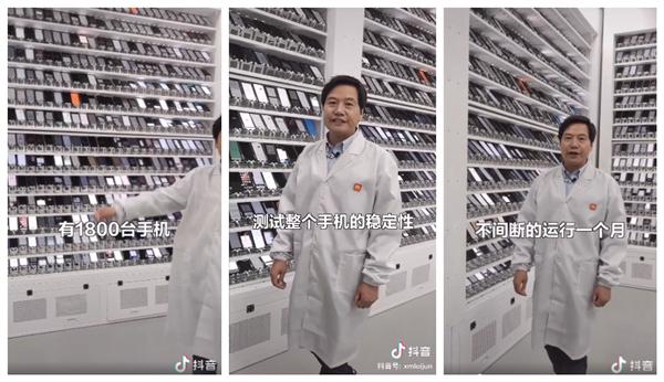 Xiaomi nos muestra su laboratorio donde día tras día más de 1.800 móviles se ponen a prueba. Noticias Xiaomi Adictos