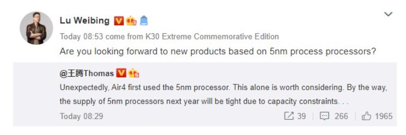 Xiaomi begins to detail the first characteristics of the Redmi K40. News Xiaomi