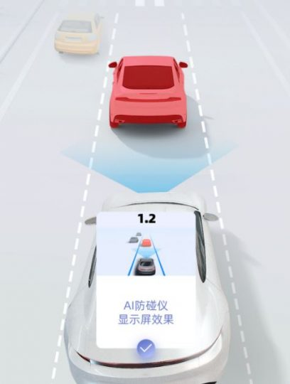 The latest from Xiaomi is a car camera capable of alerting us to an accident risk. News Xiaomi