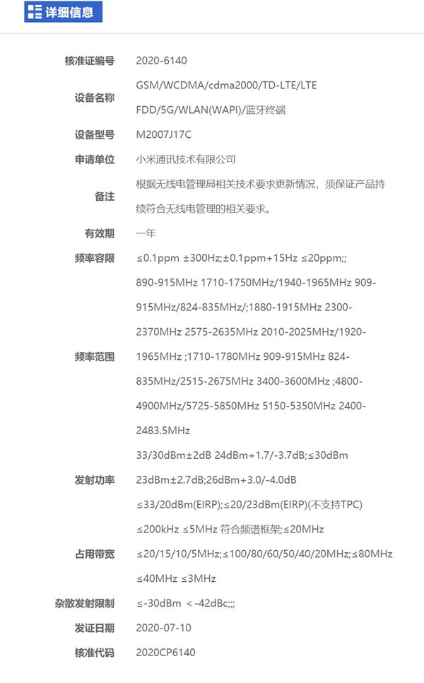 """Aparecen los primeros detalles del """"Xiaomi Mi 10T Lite"""": 108MP por menos de 300 euros. Noticias Xiaomi Adictos"""