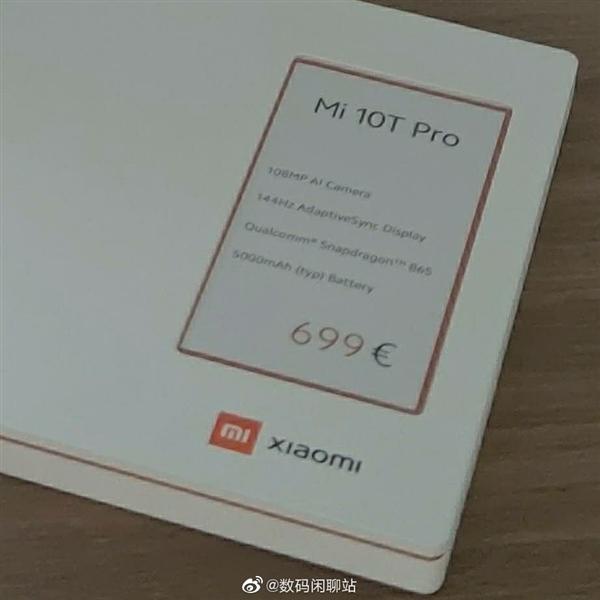 Precio Xiaomi Mi 10T Pro. Noticias Xiaomi Adictos