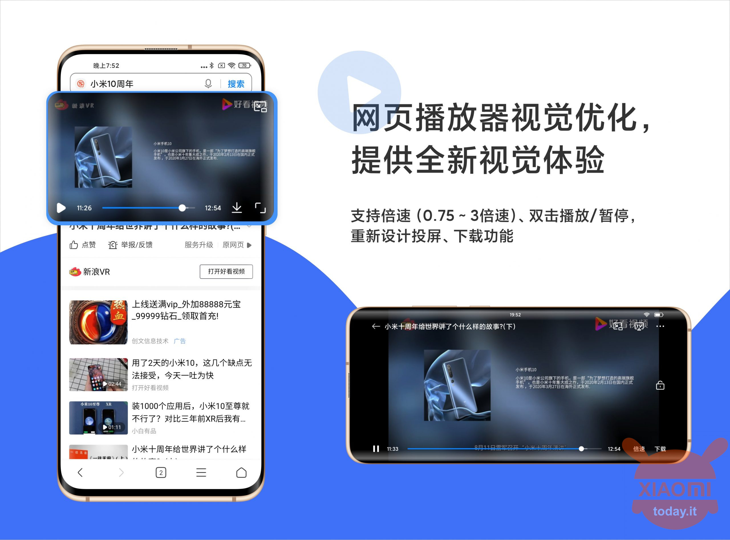 Xiaomi s Mi Browser browser is updated to version 13.0 along with these news