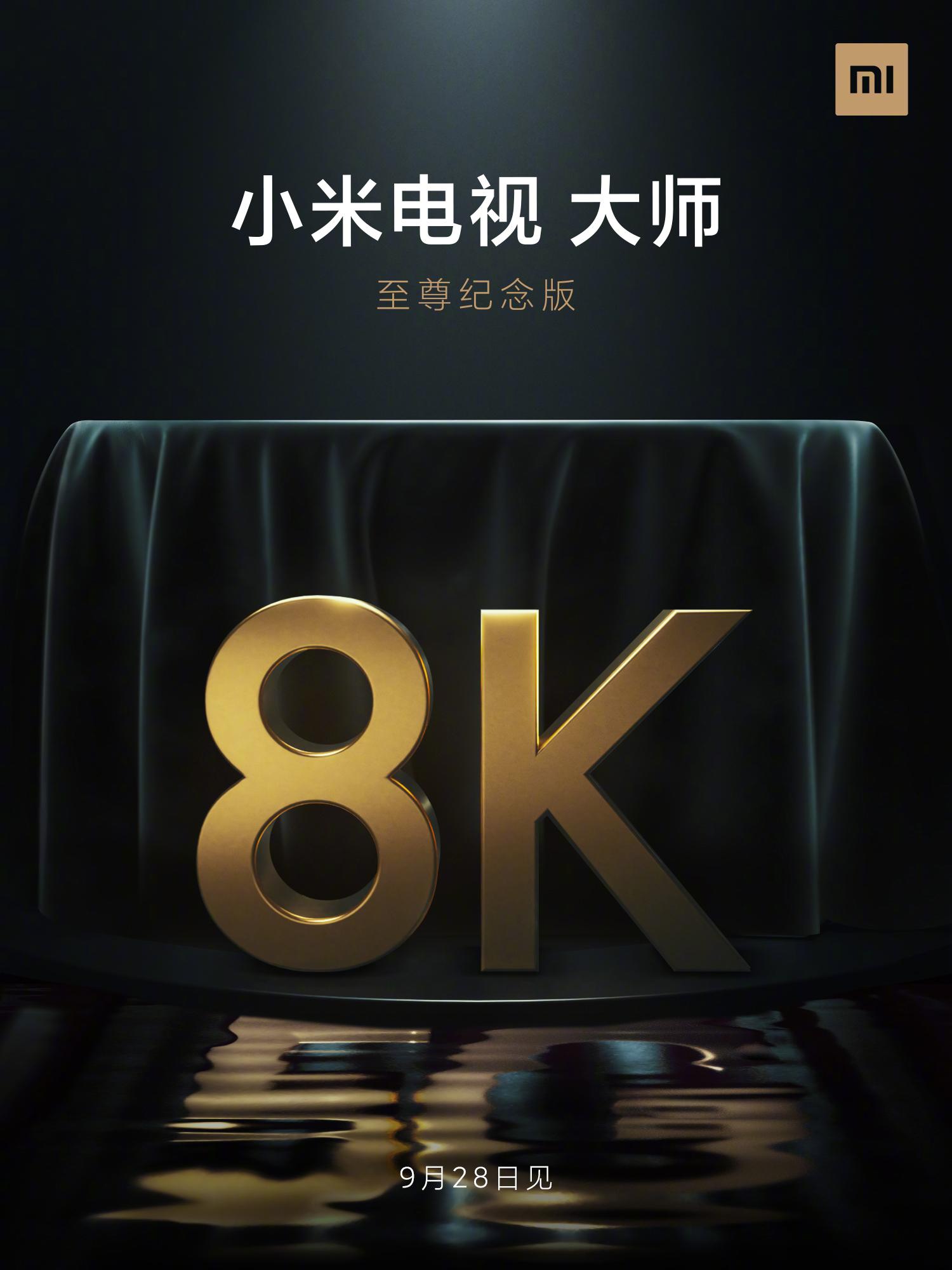 Xiaomi anuncia la llegada de su primer televisor 8K con tecnología 5G. Noticias Xiaomi Adictos