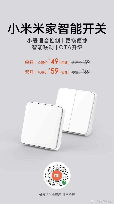 Xiaomi renueva sus interruptores inteligentes como alternativa a las costosas bombillas inteligentes. Noticias Xiaomi Adictos