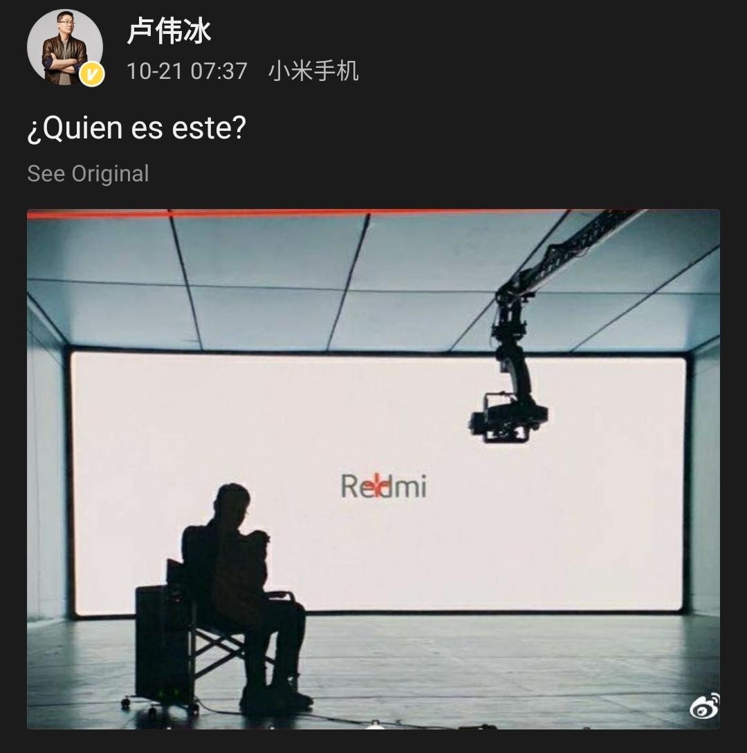 Xiaomi comienza a calentar motores de cara al lanzamiento del Redmi K30S. Noticias Xiaomi Adictos