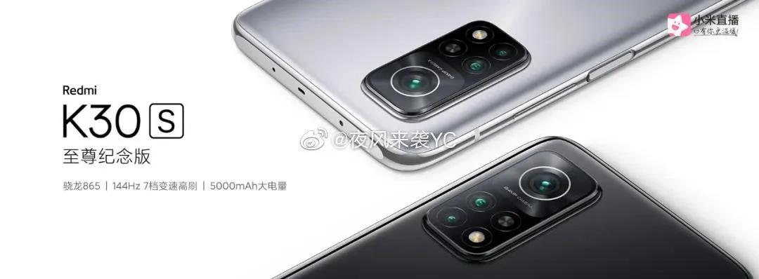 El nuevo Redmi K30S se presentaría el próximo martes junto a estas características. Noticias Xiaomi Adictos