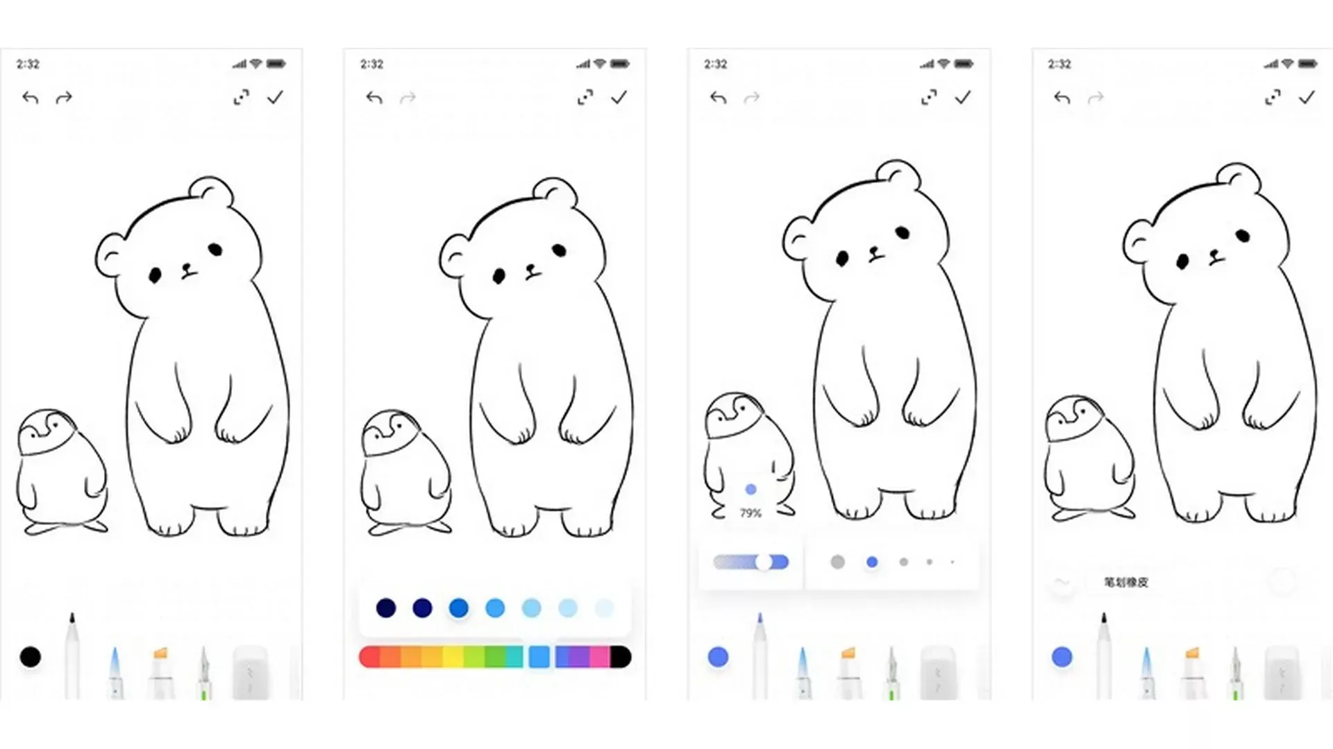 Xiaomi añade nuevas opciones a su app Notas desvelando la llegada del Mi Pen. Noticias Xiaomi Adictos