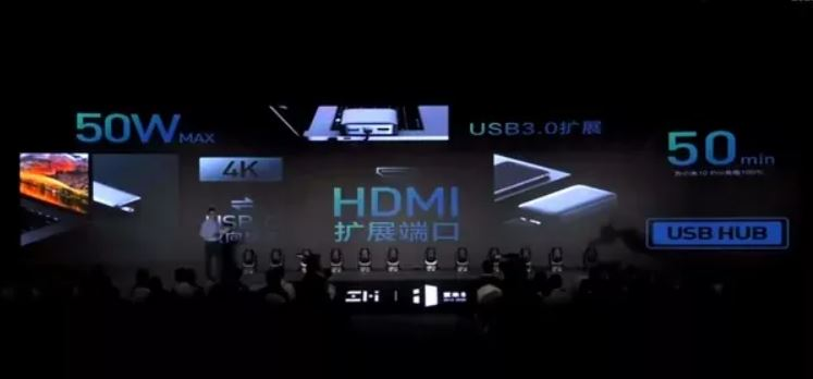 As curious as it may seem, this power bank from the Xiaomi partner has HDMI