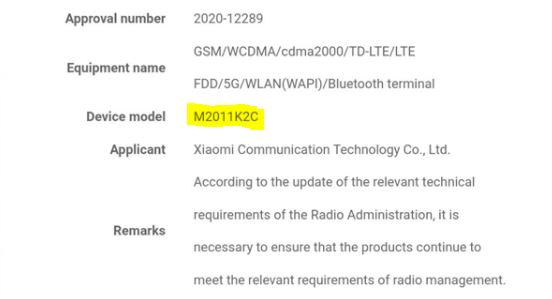 """Xiaomi """"Venus"""", un gama media con 5G, 108MP y pantalla curva. Noticias Xiaomi Adictos"""