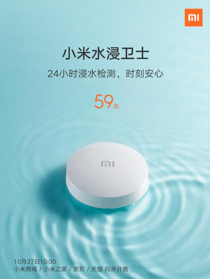 Xiaomi lanza un detector de inundaciones y fugas de agua que no debería faltar en tu hogar. Noticias Xiaomi Adictos