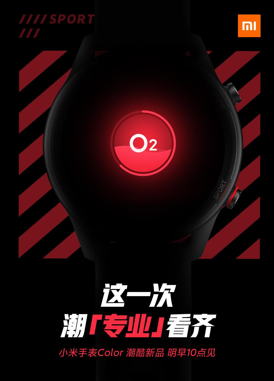 Xiaomi anuncia su nuevo smartwatch con monitor de oxígeno en sangre. Noticias Xiaomi Adictos
