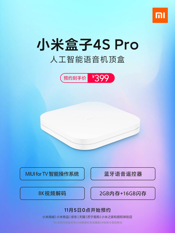 Así es el nuevo Xiaomi Mi Box 4S Pro: soporte 8K, HDMI 2.1 y 16GB. Noticias Xiaomi Adictos