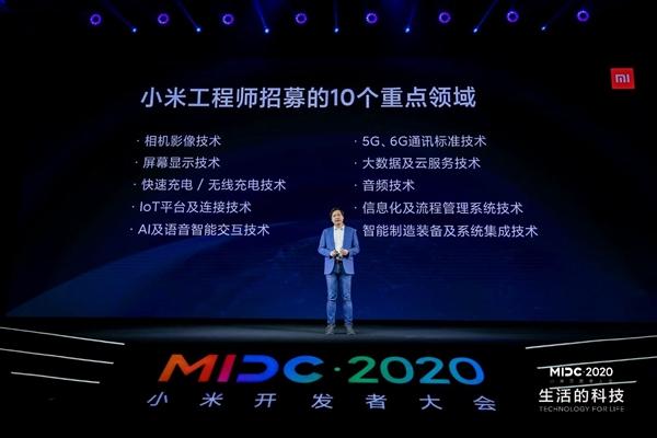 Hasta 5.000 nuevos ingenieros se unirán a Xiaomi para mejorar MIUI y otras tecnologías. Noticias Xiaomi Adictos