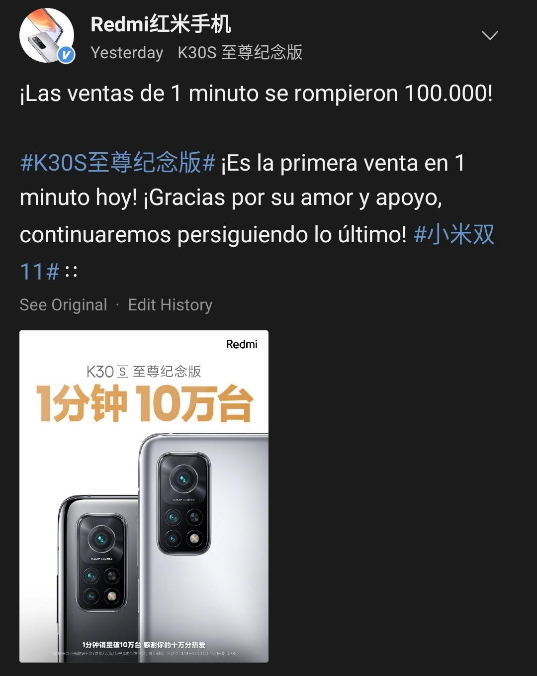 El Redmi K30S se vuelve un éxito con más de 100.000 unidades vendidas en un minuto. Noticias Xiaomi Adictos