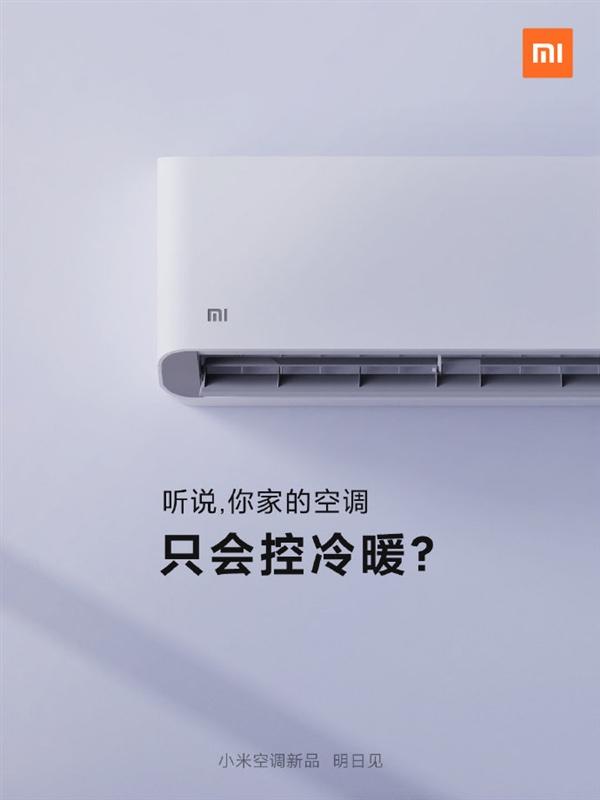 Xiaomi anuncia un nuevo aire acondicionado con funciones fuera de lo normal. Noticias Xiaomi Adictos