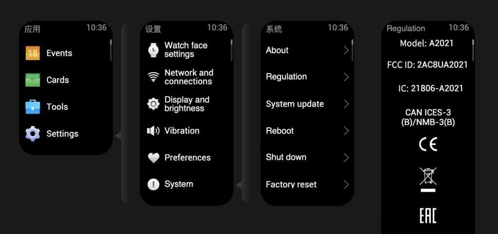 Amazfit GTS 2e, un nuevo smartwatch del que ya tenemos los primeros detalles. Noticias Xiaomi Adictos