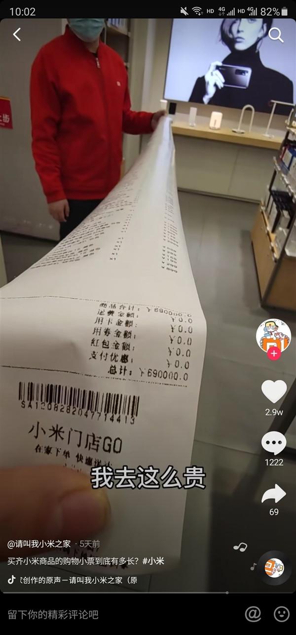 Te sorprenderá saber cuanto cuesta comprar todos los productos Xiaomi para el hogar. Noticias Xiaomi Adictos