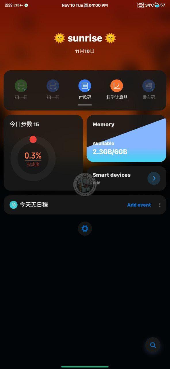 La última beta de MIUI 12 mejora el modo oscuro, las notificaciones y la pantalla de bloqueo. Noticias Xiaomi Adictos
