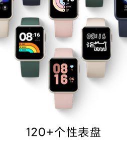 Características y precio del barato Xiaomi Redmi Watch smartwatch. Noticias Xiaomi Adictos