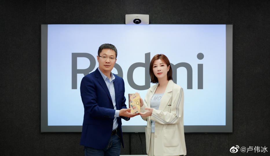 This is the box of the new Redmi Note 9 Pro 5G with a 120Hz and 108MP screen. News Xiaomi