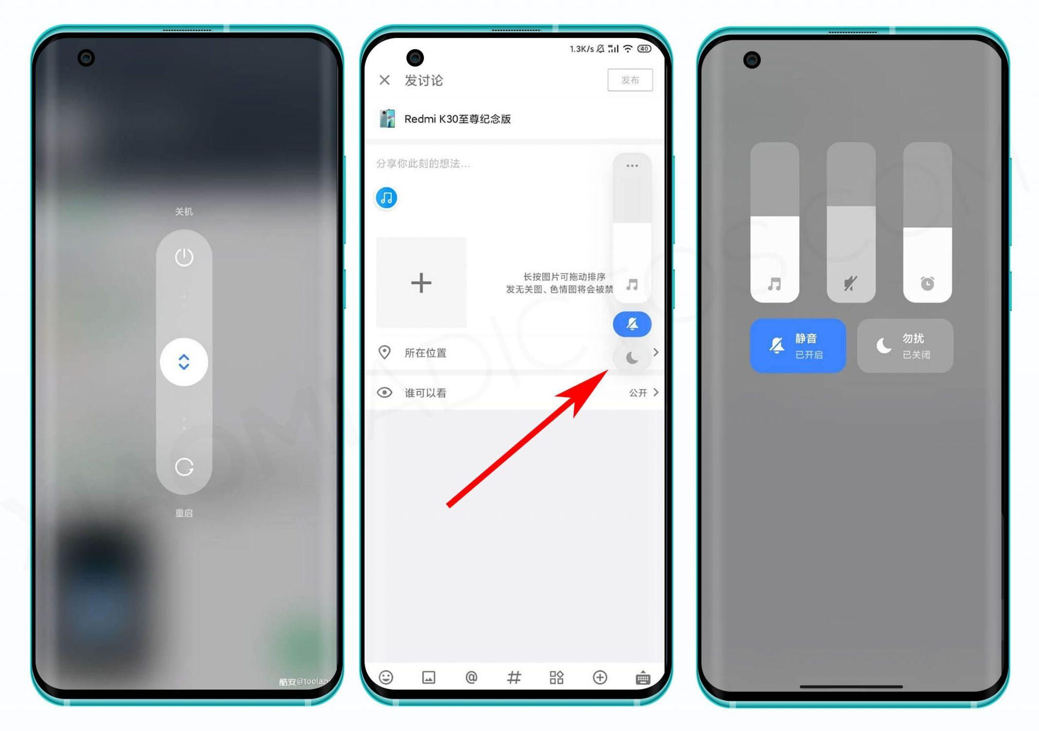 Xiaomi implementa un nuevo menú de apagado y volumen en la beta de MIUI 12. Noticias Xiaomi Adictos