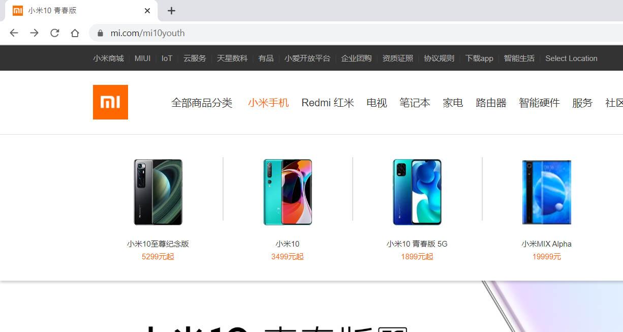 Xiaomi deja de vender su Xiaomi Mi 10 Pro en China, ¿Xiaomi Mi 11 en camino?. Noticias Xiaomi Adictos