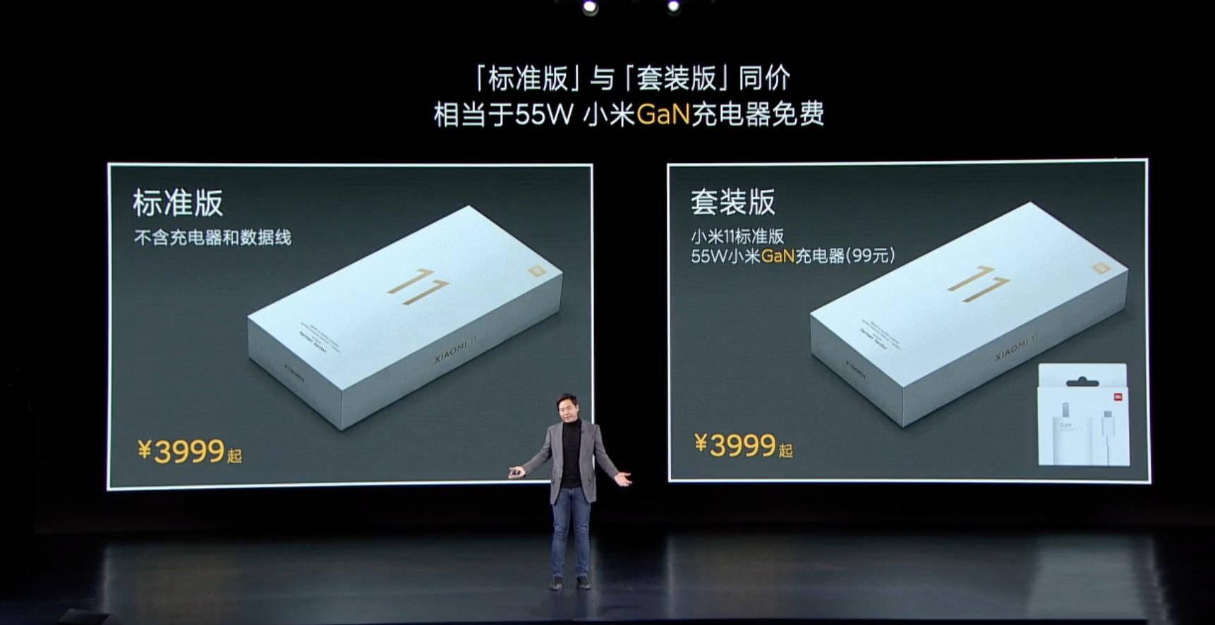 Xiaomi resuelve la polémica del Xiaomi Mi 11 y su cargador de la mejor forma. Noticias Xiaomi Adictos