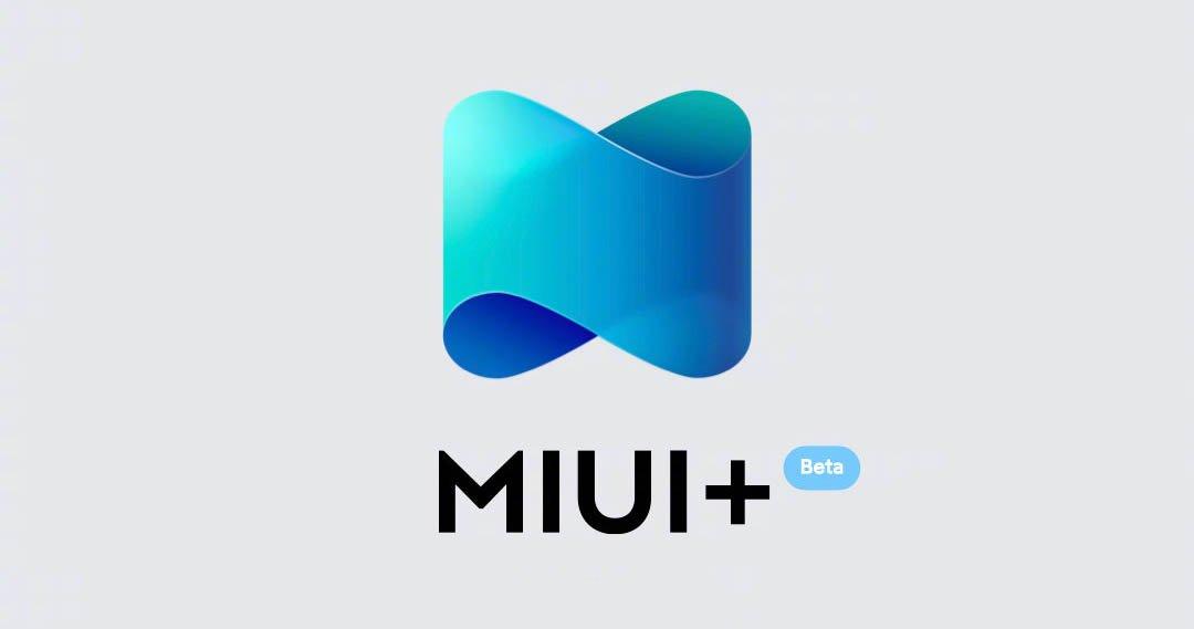 Las novedades de MIUI 12.5 no serán para todos: muy pocos Xiaomi tendrán su función estrella. Noticias Xiaomi Adictos