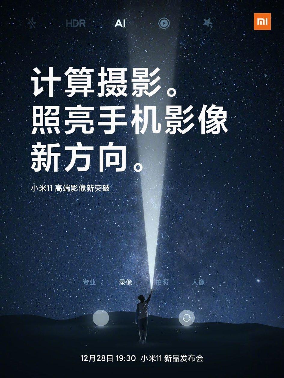 El Xiaomi Mi 11 revolucionará la fotografía, rivalizando el software de los Google Pixel. Noticias Xiaomi Adictos
