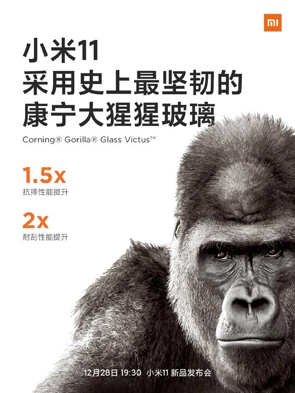 El próximo Xiaomi añadirá Corning Gorilla Glass Victus, la tecnología de protección más avanzada del mundo. Noticias Xiaomi Adictos