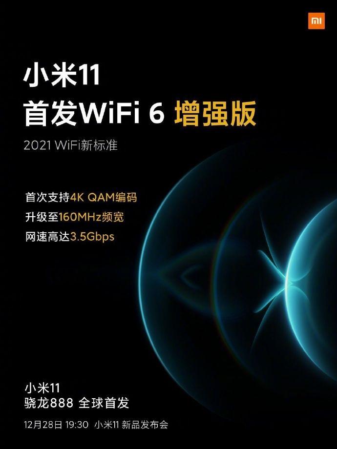 El Xiaomi Mi 11 contará con WiFi 6E y 4K QAM alcanzando los 3.5Gbps. Noticias Xiaomi Adictos