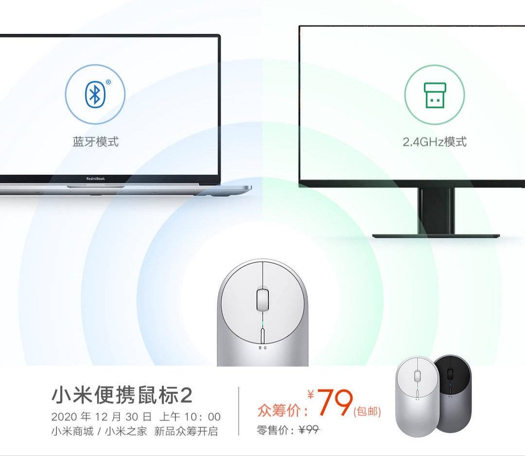 Xiaomi Mi Portable Mouse 2, un nuevo ratón inalámbrico con conexión dual de lo más elegante. Noticias Xiaomi Adictos