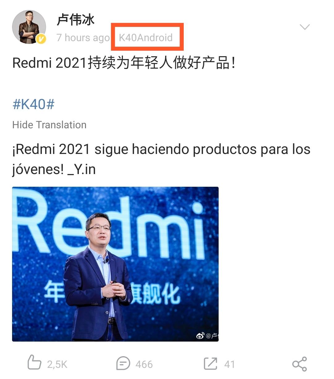 El Redmi K40 cada vez más cerca: el presidente de Xiaomi comienza a escribir desde el. Noticias Xiaomi Adictos