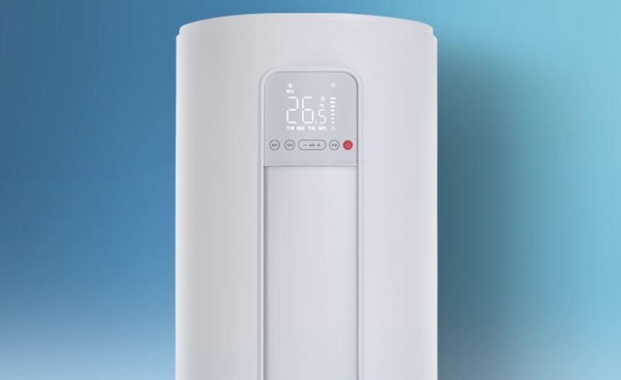 Xiaomi lanza un nuevo aire acondicionado que promete reducir nuestra factura eléctrica. Noticias Xiaomi A