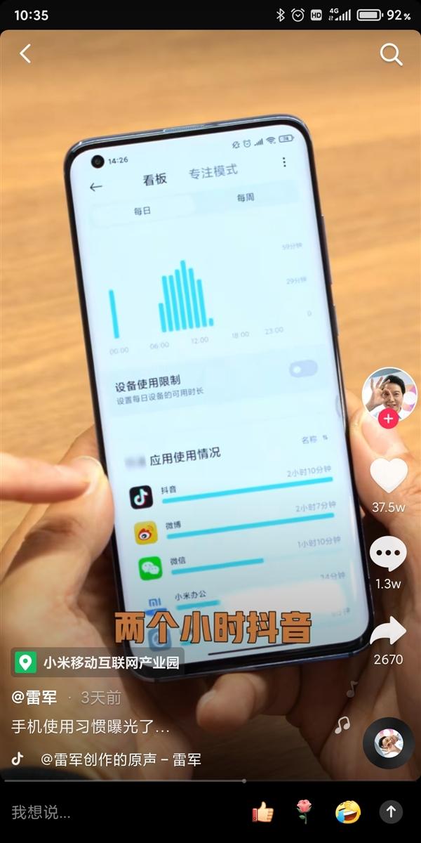 El fundador de Xiaomi sorprende mostrándonos cuales son las aplicaciones que más usa. Noticias Xiaomi Adictos