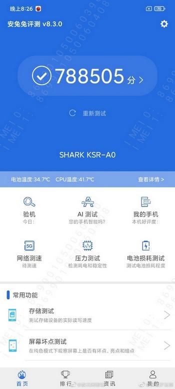 El Black Shark 4 rompe AnTuTu con la mayor puntuación que hayamos visto. Noticias Xiaomi Adictos