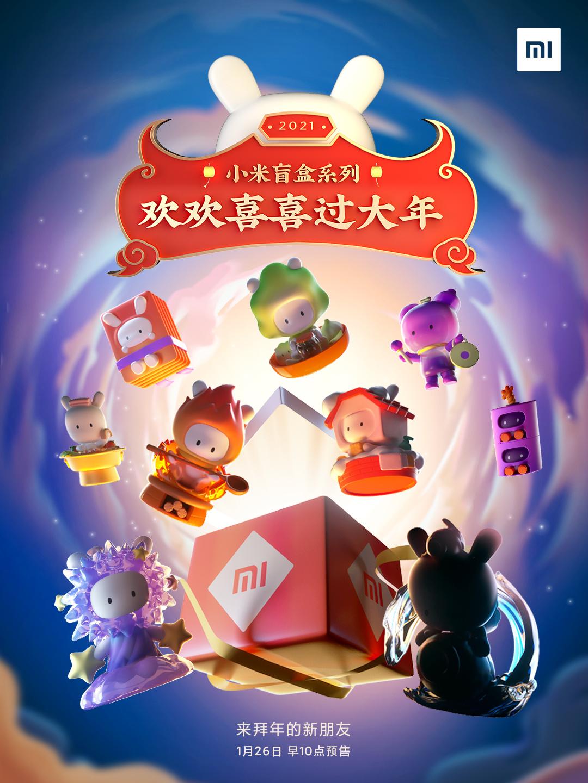 de cara a celebrar el año nuevo chino. Noticias Xiaomi Adictos