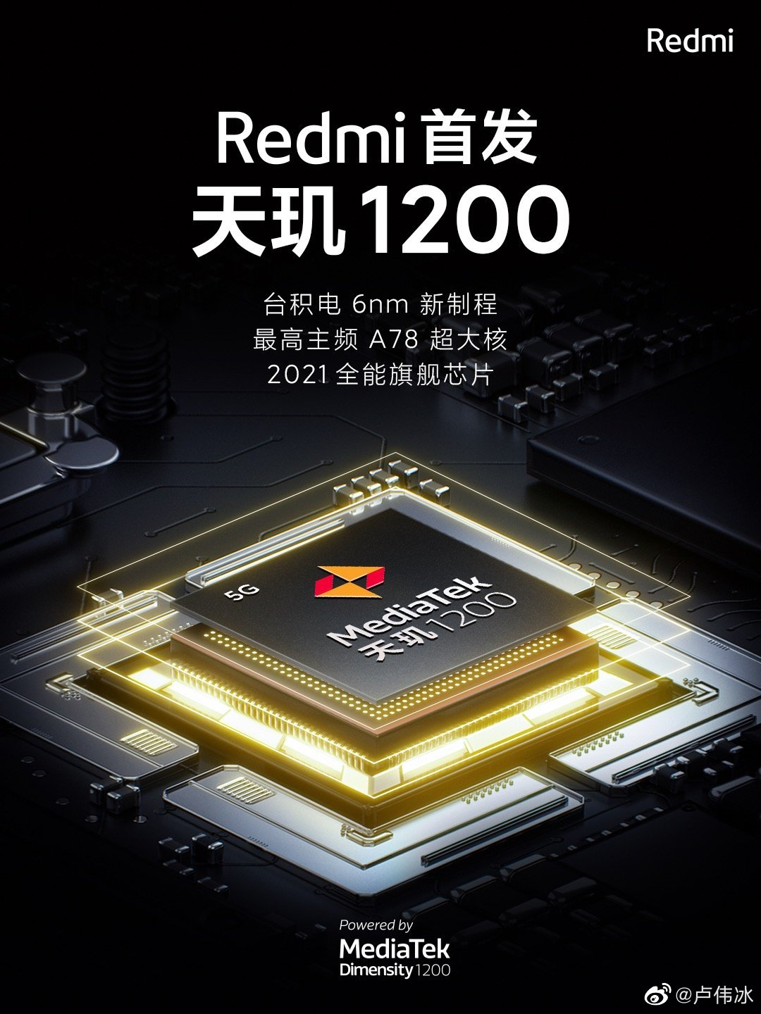 This is the MediaTek Dimensity 1200, a new beast that Xiaomi will debut