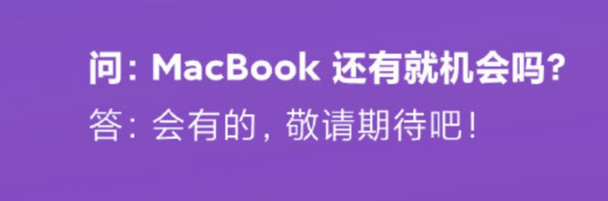 """MIUI+, el modo """"semi-escritorio"""" de Xiaomi también será compatible con MacOS. Noticias Xiaomi Adictos"""